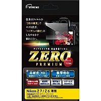 (4個まとめ売り) エツミ 液晶保護フィルム ガラス硬度の割れないシートZERO PREMIUM Nikon Z7/Z6対応 VE-7546