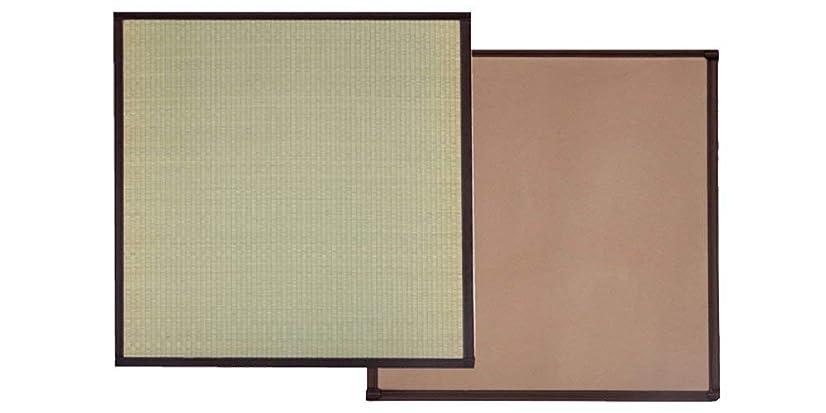 鋸歯状製作震えるい草 置き畳 国産 半畳 『かるピタ』 8905109 約82×82cm 単品