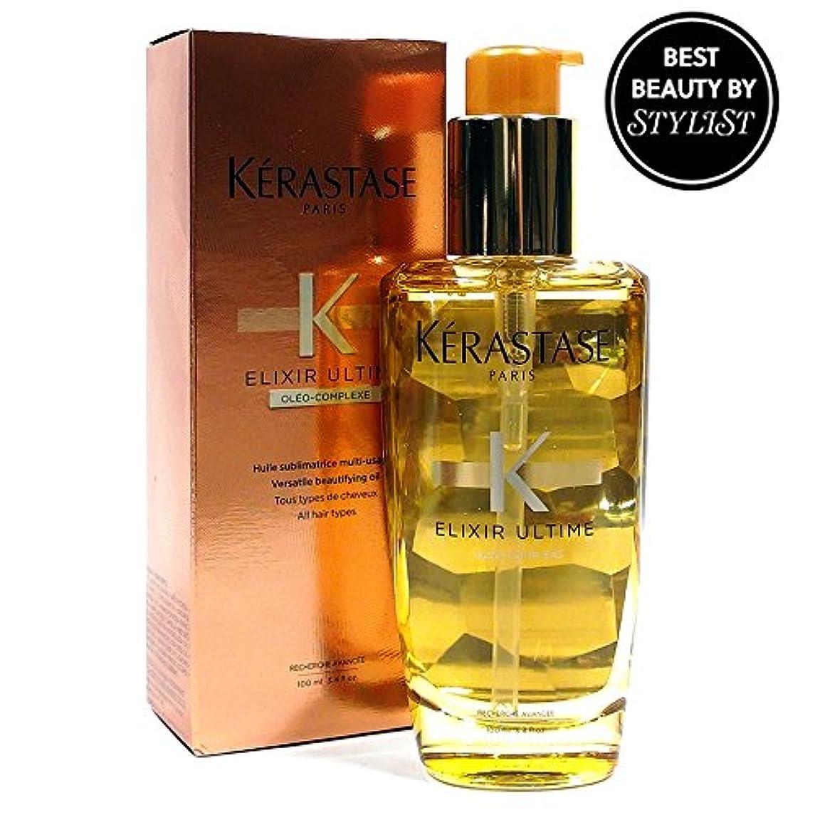 Kérastase Elixir Ultime Hair Oil (100ml)