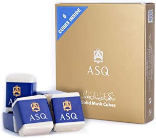 Pure White Musk Solid Cubes Box