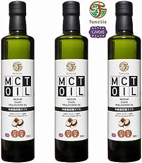 ファンクティア MCTオイル【ジャンボサイズ】大容量 500ml x お得に3本セット 中鎖脂肪酸オイル(原材料ココナッツ由来100%)functia MCT Oil 500ml x 3 pcs Medium Chain Triglyceride Oil (From Coconut 100%) チブギス CIVGIS