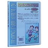 テージー トレーディングカードアルバム 台紙30枚 収納枚数120枚 ブルー TC-1120-02