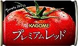 プレミアムレッド 高リコピントマト50%使用(食塩無添加) 160g×30本
