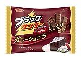 有楽製菓 ブラックサンダーミニバーガトーショコラ 160g ×6袋