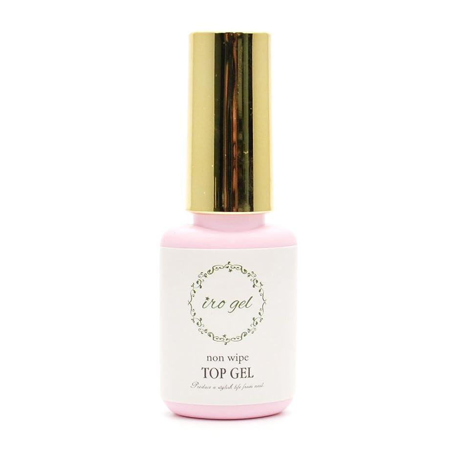 食い違い染色きらめくiro gel (イロジェル) ジェルネイル UV LED 対応 トップコート セット 10ml [ 拭き取り不要 ノンワイプ ]