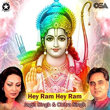 Hey Ram Hey Ram