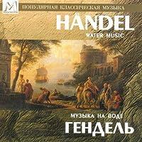 Handel - Water Music - Lazar Gosman