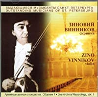 Zino Vinnikov. Live archival recordings. Vol. 1