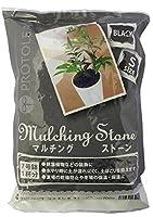 プロトリーフ 園芸用品 マルチングストーン ブラック S 700g×30袋 代引不可