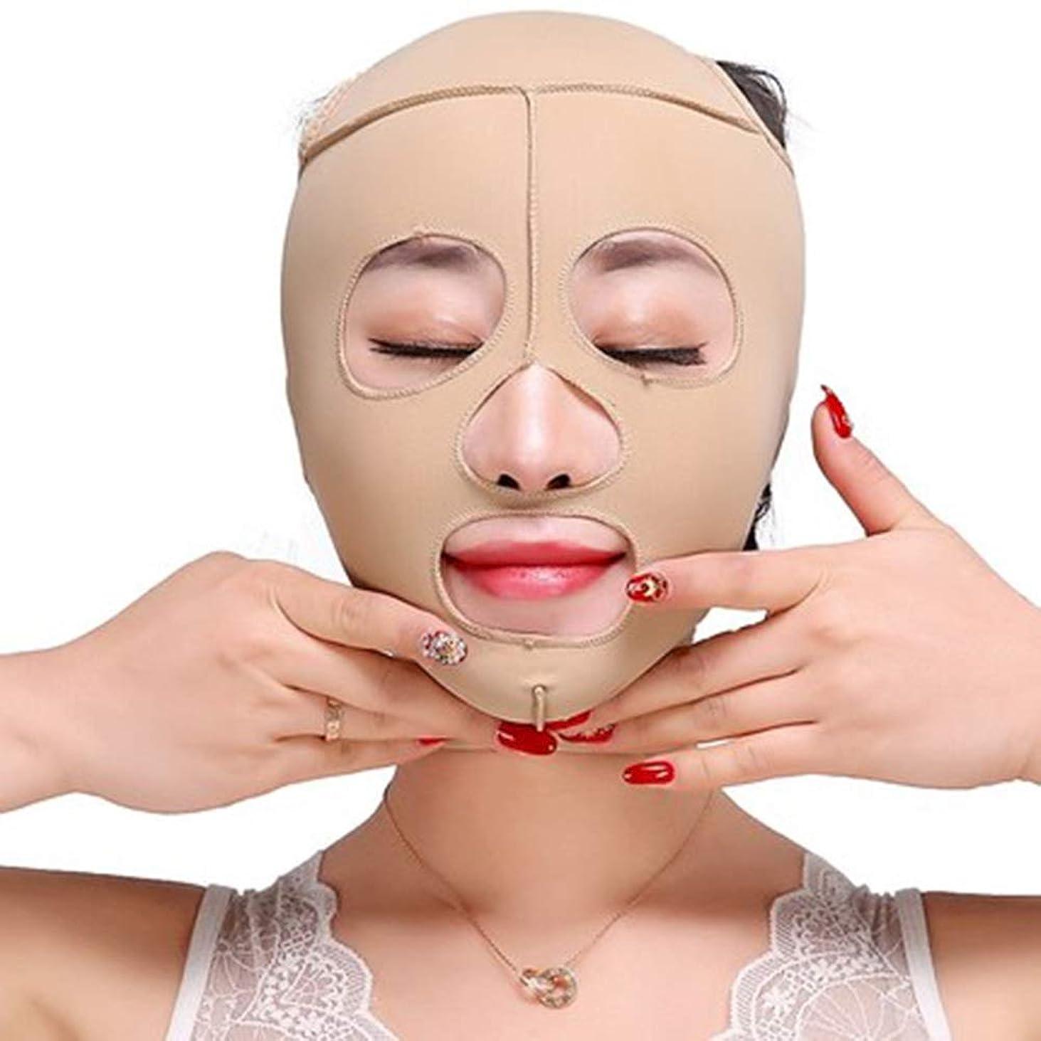 効率的レイプ上げるXHLMRMJ Vの顔のマスク、二重あごの薄い表面包帯が付いている顔の表面薄い表面 (Size : S)