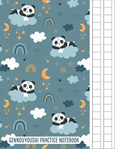 Genkouyoushi Practice Notebook: Kawaii Panda Themed Japanese Character Writing Practice Book to Learn to Write Japanese Kanji Characters and Kana Scripts