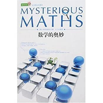 Paperback Fun Science: the wonders of mathematics Book