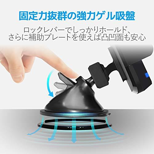 エレコム車載ホルダーワイヤレス充電器(Qi規格対応)5W出力吸盤タイプ[補助板付き]ブラックEC-QC01BK