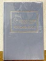 ジブリ ポストカードブック ジブリの大博覧会