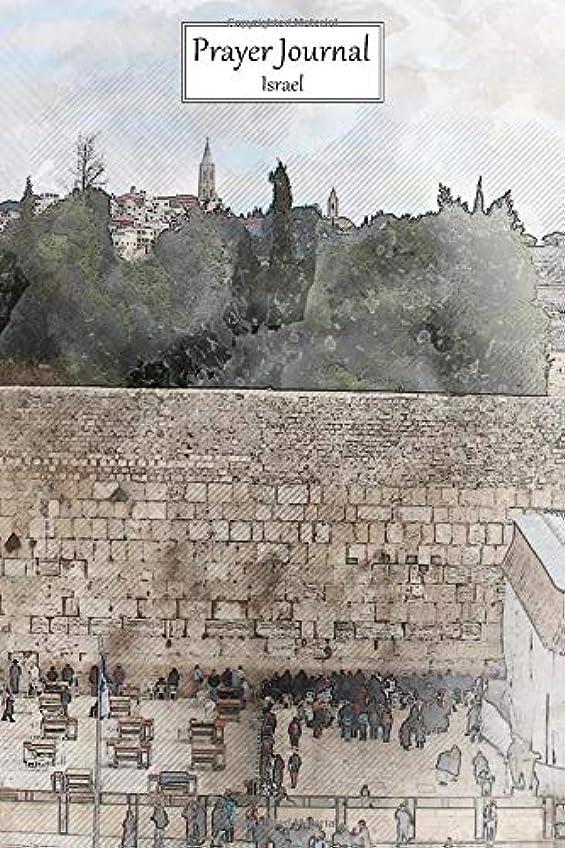 出くわす靴等価Prayer Journal Israel: Medium Size Notebook For Worship And Praise With Wailing Wall, Jerusalem Cover