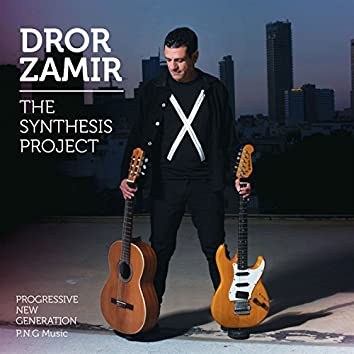 The Synthesis Project