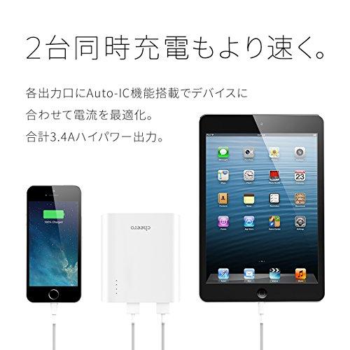 cheeroPowerPlus313400mAh大容量モバイルバッテリーiPhone&Android対応2ポートAuto-IC機能搭載(ホワイト)CHE-059-WH
