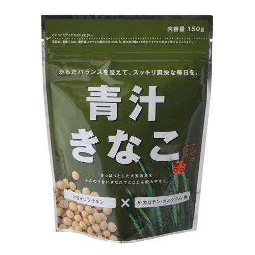 幸田商店 青汁きなこ150g ×2(300g)