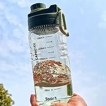 Jingyukj Gourde Sport,infuseur thé bouteille,1.5l Bouteille Plastique Reutilisable,Gourde Infuser Anti-Fuite.Bouteille filtrante avec indicateur de millilitre(café rouge)