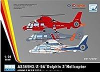 ドリームモデル 1/72 AS365N2/Z-9A ドーファン2 ヘリコプター DM720001