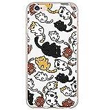 SecondDromi Custodia Molto Carino Modello di Gatto Pigro Soft (TPU) per Il iPhone SE, per Il iPhone 5S,Multicolore