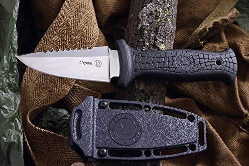 Kizlyar Taktisches Messer Strazh Poliert