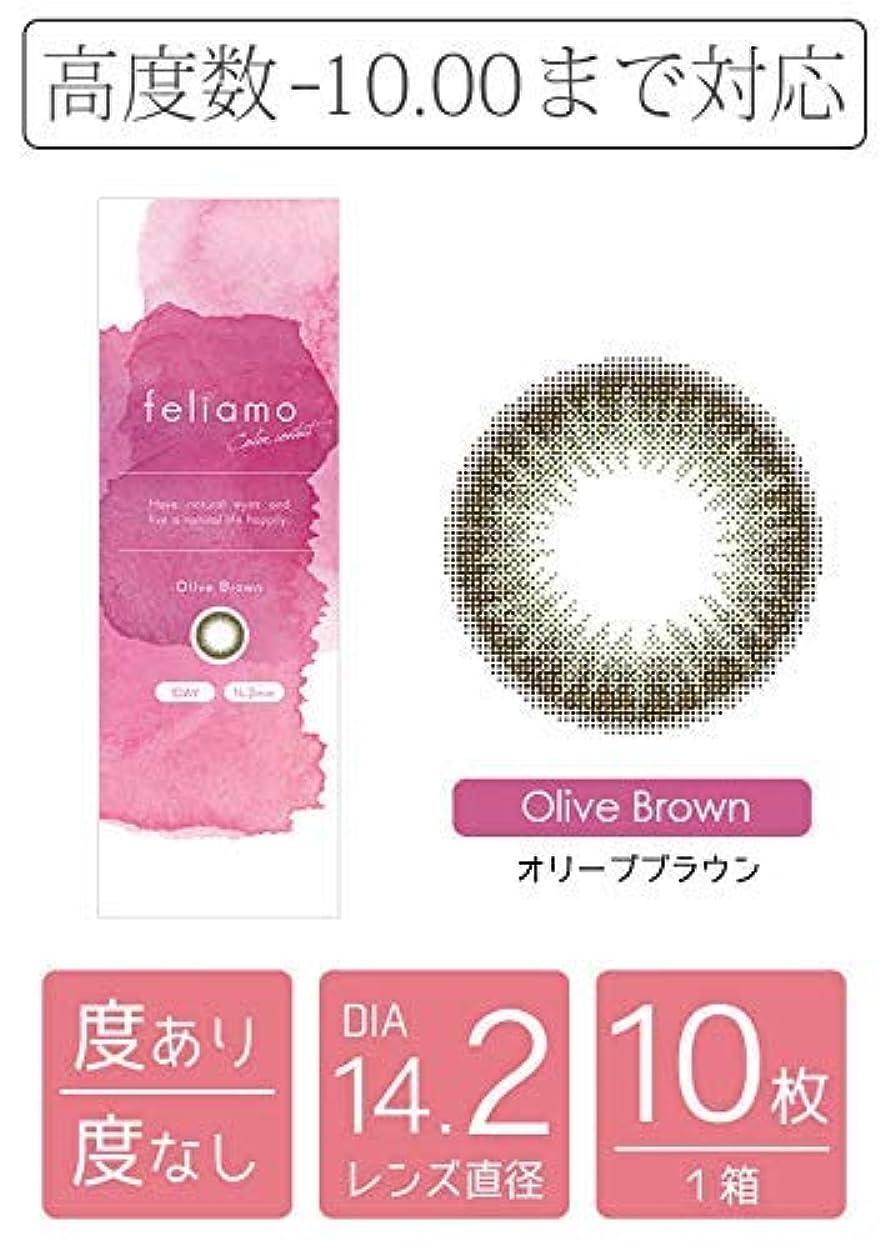 わずかにストローなめらかなFeliamo フェリアモワンデーUV10枚 2箱セット 白石麻衣イメージモデル 【オリーブブラウン】-1.75