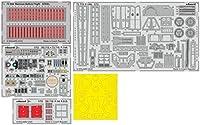 エデュアルド 1/72 ビッグエド F-14A パーツセット (グレートウォール用) プラモデル用パーツ EDUBIG72160