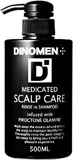 DiNOMEN 薬用スカルプケア リンスインシャンプー 500ml (医薬部外品)