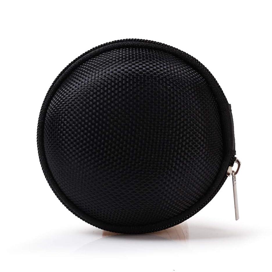 ロビー詩人以降Onior 防塵バッグ Bluetoothヘッドホンケース 収納ポーチ 保護ボックス おもちゃ雑貨 収納バッグ 多機能 便利 旅行 小物 メッシュ 丸 丈夫 ブラック