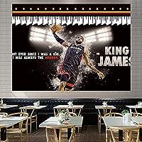 スーパーバスケットボールスタージェームズダンクタペストリー、リビングルームの寝室の装飾パーティーバナーのための柔らかいタペストリー black 1