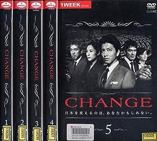 CHANGE チェンジ [レンタル落ち] 全5巻セット [マーケットプレイスDVDセット商品]
