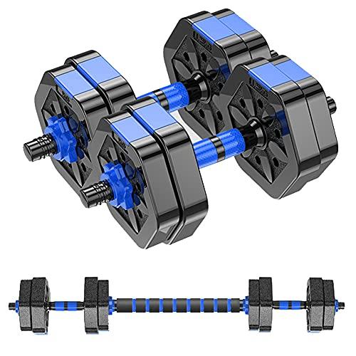 MOJEER ダンベル 可変式【最新進化版・3in1】10kg 20kg 30kg 40kg 2個セット バーベルにもなる ダンベル 無臭素材 静音 008 (5kg×2個セット/ブルーCP)