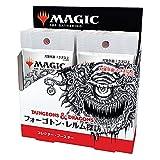 MTG マジック・ザ・ギャザリング フォーゴトン・レルム探訪コレクター・ブースター日本語版 BOX