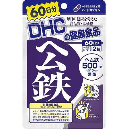 DHC ヘム鉄 120粒 (60日分) 3個セット