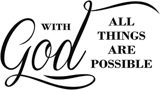 ZSSZ with God All Things are Possible Wall Decal Quote Religious Gift Vinyl Sticker Kids Room Baby Bedroom Mural Art Stencil Nursery Poster