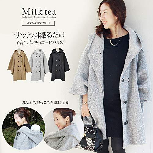 Milktea(ミルクティー)『ママコート・マタニティコートパリス(8040)』