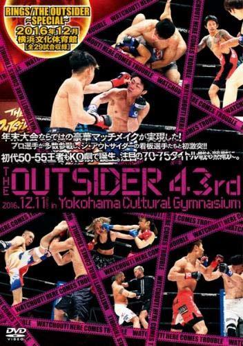 ジ アウトサイダー 43rd RINGS THE OUTSIDER SPECIAL in 横浜文化体育館 [レンタル落ち]