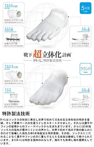 [アールエルソックス]靴下つま先左右別日本製ワイルドペーパーラウンドソックスJP-1000[ユニセックス]ブルー日本S(日本サイズS相当)