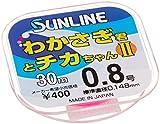 サンライン SUNLINE ナイロンライン わかさぎ君とチカちゃんII 30m 0.8号 ピンク
