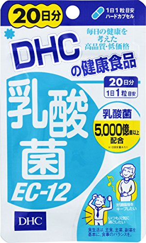 DHC 乳酸菌EC‐12 20日分 1個