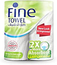 Fine Hygenic Household Towel, Pack Of 2 Rolls, 2 Ply