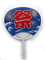 (末廣堂) Suehirodo  青波祭うちわ レギュラーサイズ プラスチック骨 100本入り 1本あたり54円
