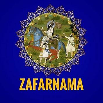 Zafarnama