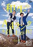 和牛のA4ランクを召し上がれ! Vol.1[YRBN-91367][DVD]