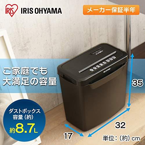 アイリスオーヤマ『シュレッダー(P5GCX)』