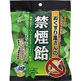 おくすり屋さんの禁煙飴ミント味70g ×10個セット