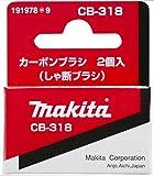 Makita 191978-9 - Pennelli Cb-318...