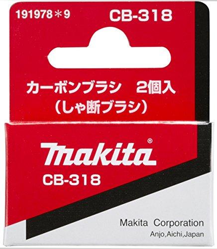 Makita 191978-9 Kohlebürsten CB-318