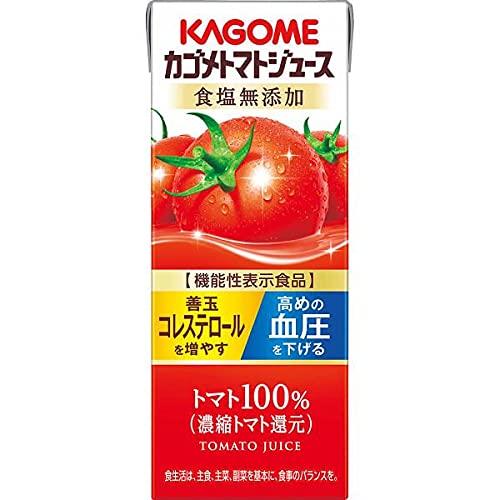 カゴメ トマトジュース食塩無添加(24本)(機能性表示食品)